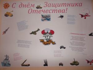 2 младшая группа воспитатель Иванова Ирина Андреевна