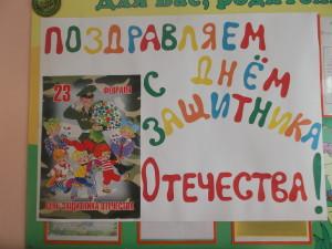2 младшая группа воспитатель Кирик Маргарита Александровна
