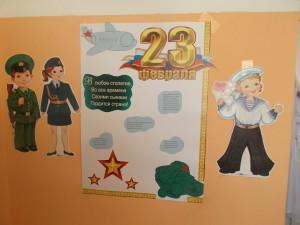 средняя группа воспитатель Якушева Наталья Александровна